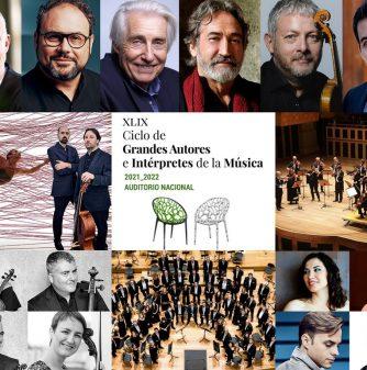 Los conciertos escénicos de la Fundación UAM serán grabados por el CDAEM